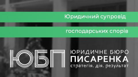 Заборона іноземної валюти для платежу між резидентами України.
