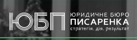 Включення та виключення осіб з Єдиного реєстру боржників в Україні.