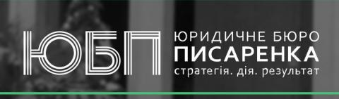 Внесення відомостей про кінцевих бенефіціарних власників юридичних осіб